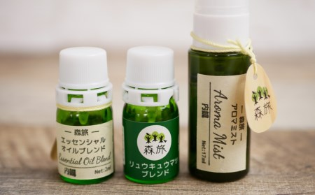 森旅 エッセンシャルオイル&ミストセット《やんばるの癒しの香り》