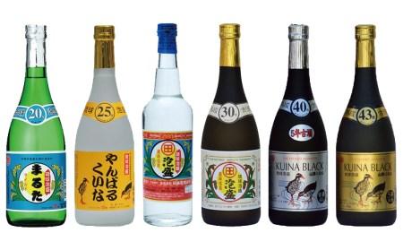 【やんばる酒造】蔵元スペシャル6本セット