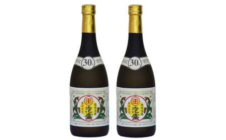 琉球泡盛まるた30度古酒2本セット