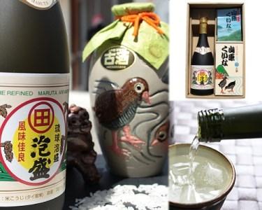 蔵元自慢の3年古酒(くーす)セット ギフトBOX付