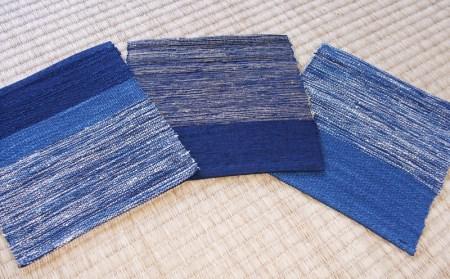 【琉球藍染め 手織り】コースター3枚セット