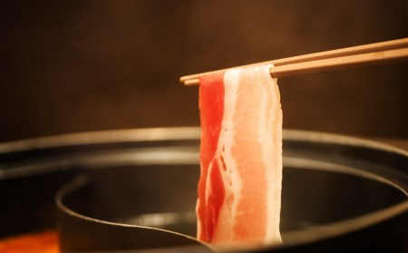 あぐー豚肉しゃぶしゃぶAセット(1050g)