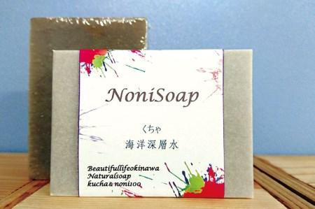 okinawanonisoap沖縄ノニソープアロマ 3種セット