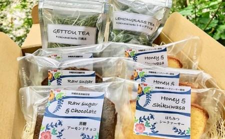沖縄素材のハーブティー&パウンドケーキセット