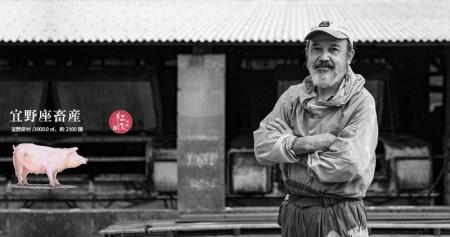 <おきなわ紅豚>絶品しゃぶしゃぶ ロース&バラ2種盛 沖縄の海水塩付