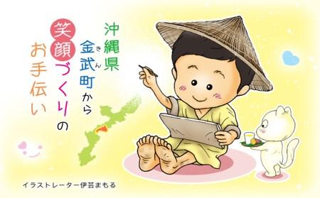 金武町のイラストレーター「伊芸まもる」が描く似顔絵ボード【A3】