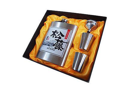 【松藤】スキットルボトル(50度原酒入り)シルバー