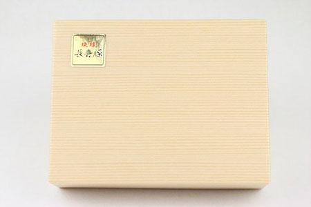 【琉球長寿豚】ロース・バラしゃぶしゃぶセット 1.2kg