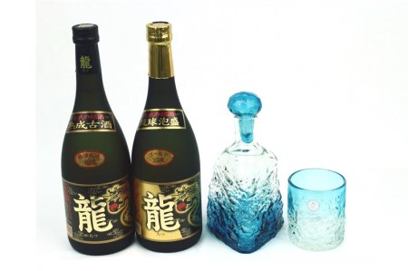 琉球泡盛「龍」飲み比べセット