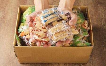 訳あり品!【名嘉真製菓本舗】ちんすこう 詰め合わせ約3kg!