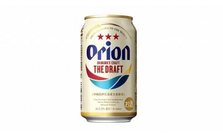 オリオンビール ザ・ドラフト 350ml×24缶入り