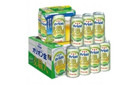 オリオン麦職人 発泡酒 (500ml×24缶)