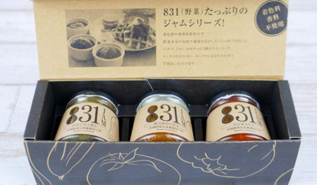 着色料不使用!!野菜たっぷり「831(野菜)ジャム」3種セット