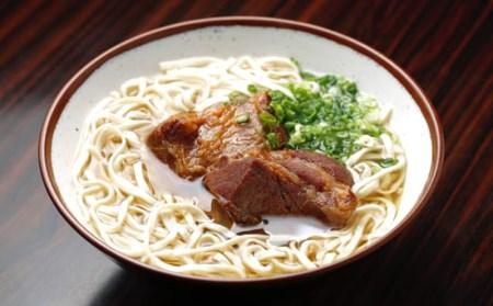 自家製麺 沖縄そば専門店「ソーキそば」セット 4食入り