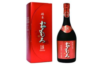 【琉球泡盛】瑞泉酒造「おもろ甕貯蔵18年古酒」720ml