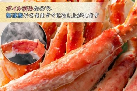668. ボイルタラバガニ足 2kg 食べ方ガイド・専用ハサミ付 カニ かに 蟹 海鮮 北海道 4L