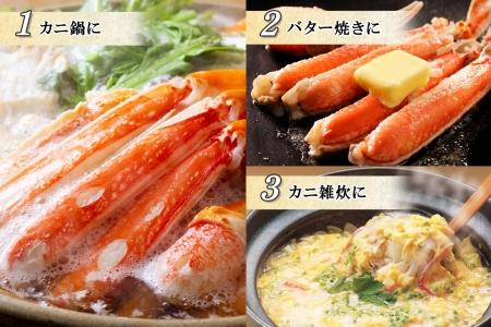 163.ボイルズワイガニ足 2kg ギフト箱  食べ方ガイド付 カニ かに 蟹 海鮮 北海道