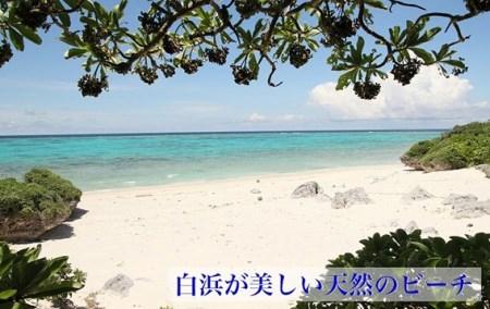 【多良間村】JTBふるさと納税旅行クーポン(15,000円分)