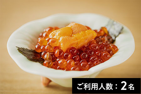 【六本木】鮨かくの 特産品ディナーコース 2名様(寄附申込の翌月から6ヶ月間有効/30組限定)FN-Gourmet240636_F134-240636