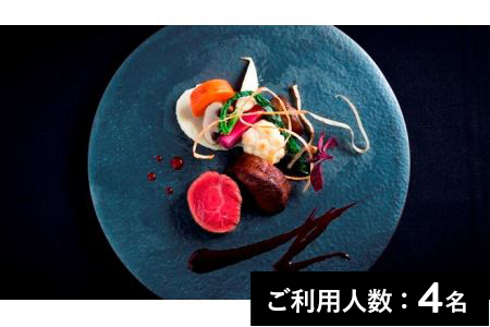 【銀座】sky(スカイ) 特産品ディナーコース 4名様(寄附申込月の翌月から6ヶ月間有効/30組限定)FN-Gourmet257898