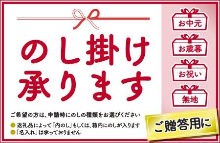 【訳あり】オホーツク産お刺身用ホタテ【1kg】※袋はファスナー付きだからとっても便利※_K008-0488