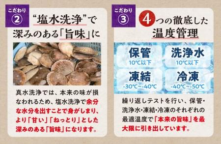 オホーツク産お刺身用ホタテ【1kg】※袋はファスナー付きだからとっても便利※_K009-0532