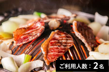 札幌成吉思汗しろくま 新橋外堀通り店 白糠町産ラム肉ジンギスカン 2名様