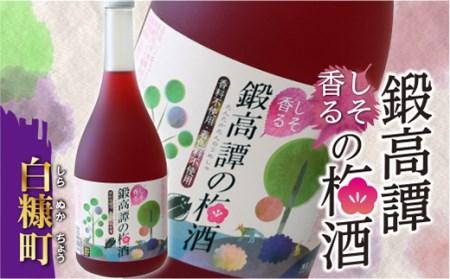鍛高譚(たんたかたん)の梅酒[720ml]【4本セット】