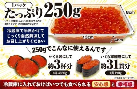 北海道海鮮紀行 生いくら【1kg】 〔お好みに味付けができます〕(38,000円)
