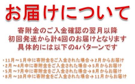 年4回!北海道海鮮紀行いくら(醤油味)割安な定期便【1kg(250g×2×2)×4回(2月・5月・8月・11月)】(135,000円)