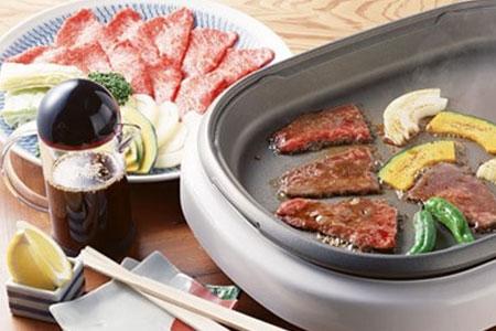 別海和牛 焼肉用 300g×2パック【1201167】