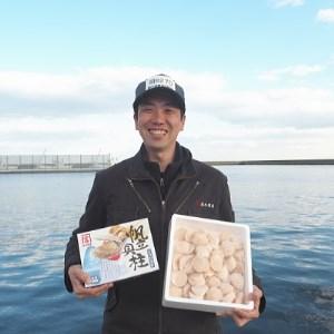 【約50-60玉入り】野付産冷凍ほたて貝柱1kg(500g×2袋入り)【1200782】