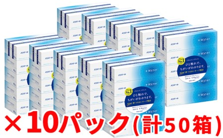 エリエール+Water180組5箱×10パック 計50箱
