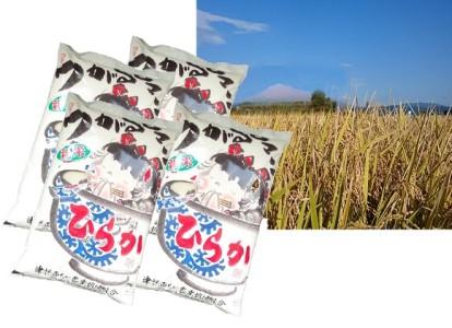 ひらか米20kg(平川市産つがるロマン精米5kg×4)