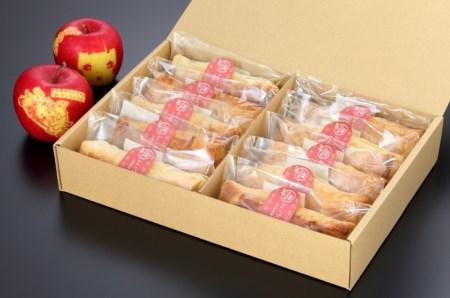 りんご農家の手作りアップルパイ120g×7本