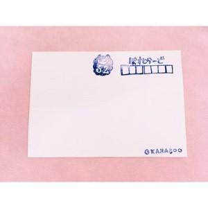 オリジナル地サイダー(3本)&オリジナルわさおポストカード3枚セット