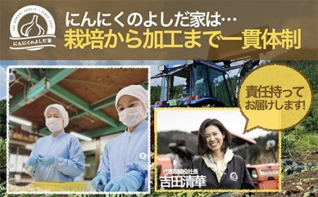 人気の青森県産!「にんにく」最上級品(大サイズ・1kg)【2020年産】