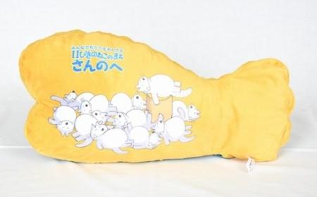 11ぴきのねこ「おおきなさかな」リバーシブルクッション【完全非売品】