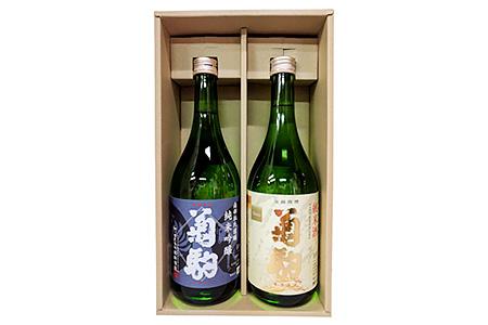 菊駒 純米吟醸・純米酒セット
