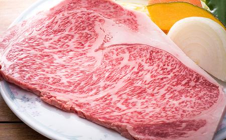 田子牛サーロインステーキ用180g×3枚(ニンニク1玉付)