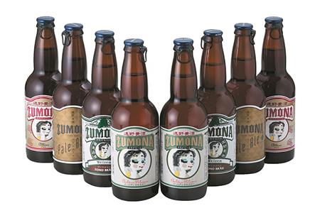 ズモナビール 遠野麦酒ZUMONA 8本セット【な】