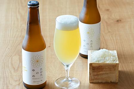 RT234 いわて蔵ビール たかたのゆめビール×8本