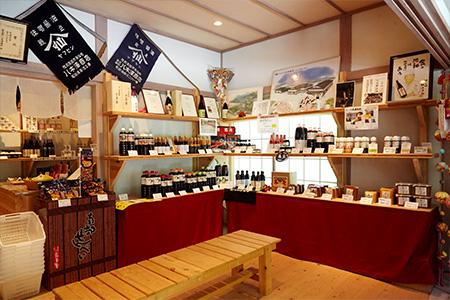 RT462 八木澤商店の醤油せんべいセット