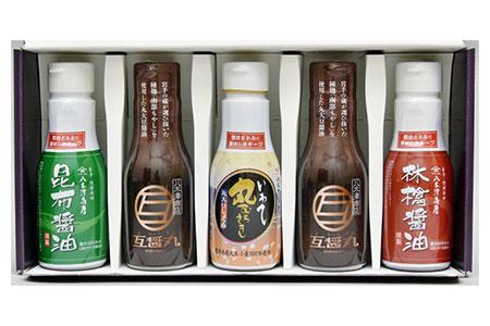 RT531 八木澤商店ギフト【互醤丸】
