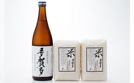 RT567 酔仙酒造 純米セット~夏ver~