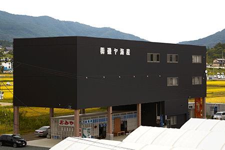 RT729 磯ヤ海産 三陸産塩蔵わかめ・こんぶセット
