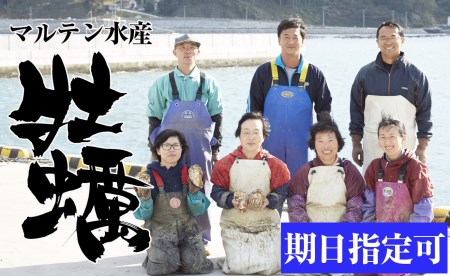RT265 【期日指定可】三陸広田湾小友の牡蠣15個