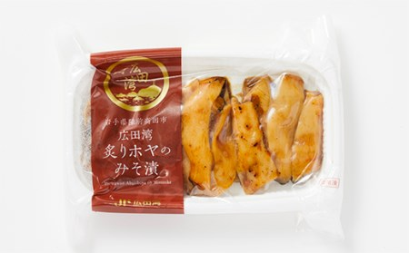 RT932 広田湾漁協からお届け!炙り燻りおつまみホヤセット