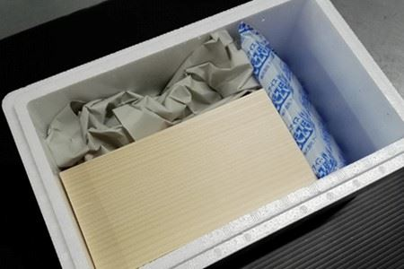 【北海道根室産】根室海鮮市場<直送>エゾバフンウニ(赤系)約130g×2折 A-28156
