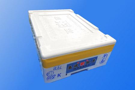 FD-52001 北海道根室産 鮮キチジ(めんめ・キンキ)